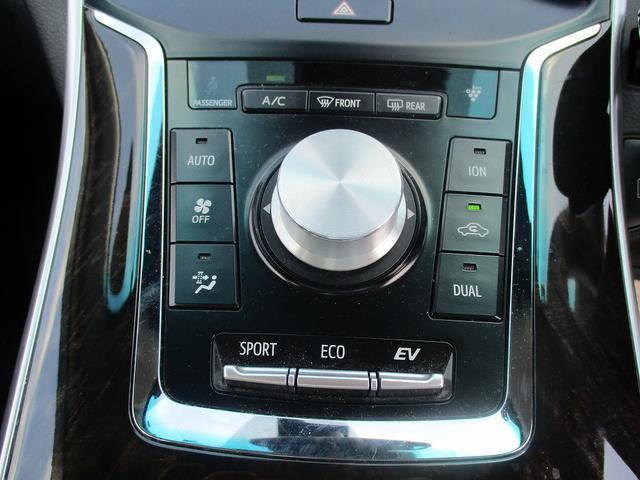 S Cパッケージ レーダーブレーキ モデリスタエアロ 禁煙車 純正SDナビ DVD 地デジ CD ブルートゥース バックカメラ 電動シート クルーズコントロール LEDライト フォグ セキュリティ オートライト ABS(23枚目)