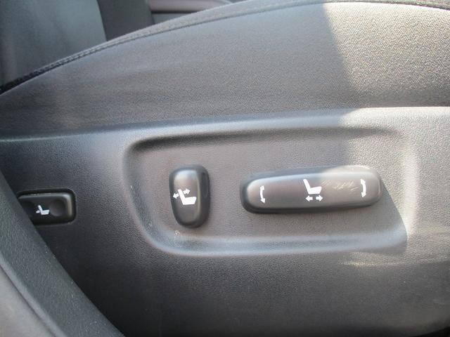 S Cパッケージ レーダーブレーキ モデリスタエアロ 禁煙車 純正SDナビ DVD 地デジ CD ブルートゥース バックカメラ 電動シート クルーズコントロール LEDライト フォグ セキュリティ オートライト ABS(31枚目)