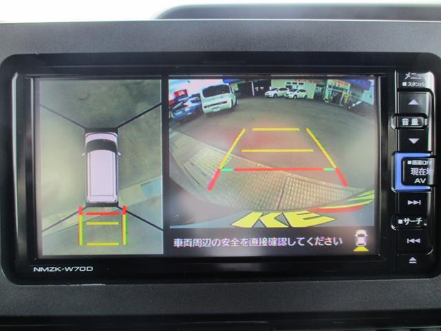 カスタムRS 純正SDナビ CD DVD フルセグ ブルートゥース 全方位カメラ スマートクルーズ 自動駐車システム ターボ車 禁煙 衝突防止ブレーキ 両側自動スライドドア 電動格納ミラー 取説 保証書(4枚目)