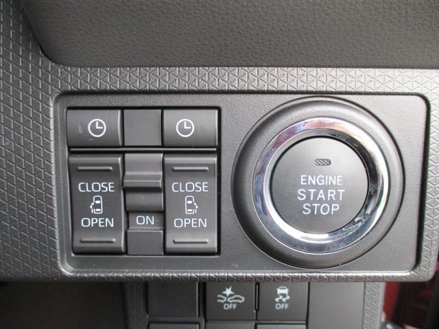 カスタムRS 純正SDナビ CD DVD フルセグ ブルートゥース 全方位カメラ スマートクルーズ 自動駐車システム ターボ車 禁煙 衝突防止ブレーキ 両側自動スライドドア 電動格納ミラー 取説 保証書(7枚目)