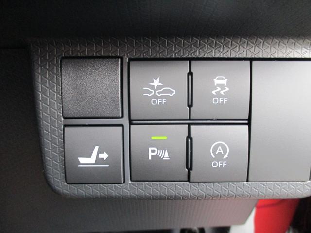 カスタムRS 純正SDナビ CD DVD フルセグ ブルートゥース 全方位カメラ スマートクルーズ 自動駐車システム ターボ車 禁煙 衝突防止ブレーキ 両側自動スライドドア 電動格納ミラー 取説 保証書(8枚目)