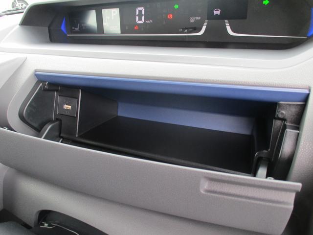 カスタムRS 純正SDナビ CD DVD フルセグ ブルートゥース 全方位カメラ スマートクルーズ 自動駐車システム ターボ車 禁煙 衝突防止ブレーキ 両側自動スライドドア 電動格納ミラー 取説 保証書(35枚目)
