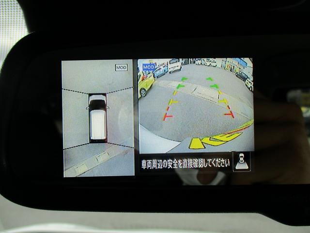 ハイウェイスター Gターボプロパイロットエディション 衝突軽減装置 プロパイロット 全方位カメラ 1オーナー コーナーセンサー LEDライト 禁煙車 スマートキー Pスタート ターボ リヤスポ アイドリングストップ レーンキープアシスト GAWR15(4枚目)