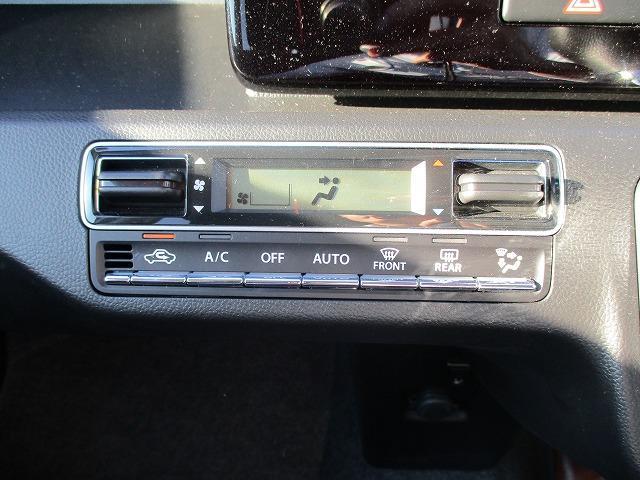 ハイブリッドT 衝突軽減装置 全方位カメラ付 クルコン ターボ車 レーンキープアシスト シートヒーター パドルシフト LEDライト フォグ リヤスポ スマートキー Pスタート 禁煙車 オートライト GAWR15(24枚目)