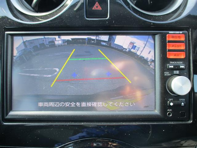 X DIG-S フル装備 禁煙 純正ナビ フルセグ CD Bカメラ スマートキー Pスタ-ト アイドリングストップ 電動格納ミラー 保証書(5枚目)
