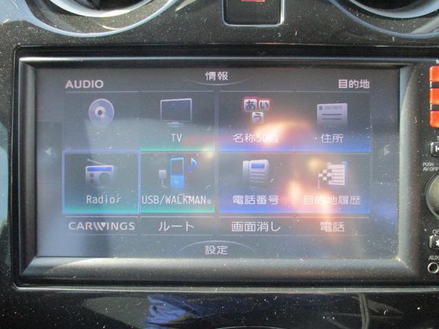 X DIG-S フル装備 禁煙 純正ナビ フルセグ CD Bカメラ スマートキー Pスタ-ト アイドリングストップ 電動格納ミラー 保証書(6枚目)