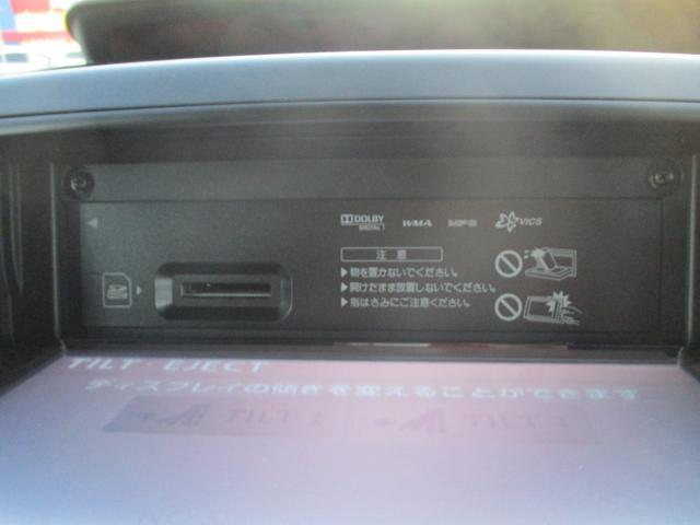 ZS G's 禁煙 純正ナビ フルセグ CD DVD BT Bカメラ HDMI スマートキー Pスタート ステリモ ETC 両側PSD HID フォグ オートライト 純正16AW Rスポ 保証書 パドルシフト(5枚目)