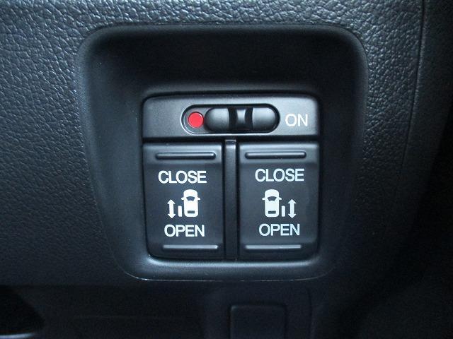 G ターボSSパッケージ 純正SDナビ 両側電動スライド 禁煙 ターボ DVD再生 ETC CD クルコン BTオーディオ HIDライト フォグ パドルシフト 2エアバック スマートキー Pスタート フルセグTV GAWR14(5枚目)