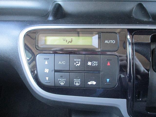 G ターボSSパッケージ 純正SDナビ 両側電動スライド 禁煙 ターボ DVD再生 ETC CD クルコン BTオーディオ HIDライト フォグ パドルシフト 2エアバック スマートキー Pスタート フルセグTV GAWR14(24枚目)