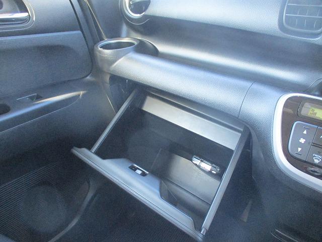 G ターボSSパッケージ 純正SDナビ 両側電動スライド 禁煙 ターボ DVD再生 ETC CD クルコン BTオーディオ HIDライト フォグ パドルシフト 2エアバック スマートキー Pスタート フルセグTV GAWR14(32枚目)