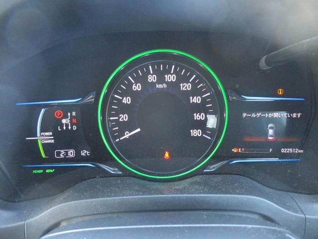 ハイブリッドZ 1オーナー 禁煙 ASV 純正ナビ フルセグ CD DVD USB BT Bカメラ クルコン シートヒーター LEDライト フォグ オートライト 純正17AW 社外17AWスタッドレス スマートキー(23枚目)