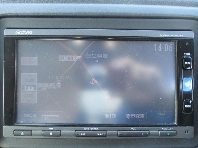 ハイブリッドZ 1オーナー 禁煙 ASV 純正ナビ フルセグ CD DVD USB BT Bカメラ クルコン シートヒーター LEDライト フォグ オートライト 純正17AW 社外17AWスタッドレス スマートキー(26枚目)