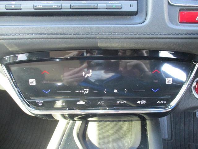ハイブリッドZ 1オーナー 禁煙 ASV 純正ナビ フルセグ CD DVD USB BT Bカメラ クルコン シートヒーター LEDライト フォグ オートライト 純正17AW 社外17AWスタッドレス スマートキー(29枚目)