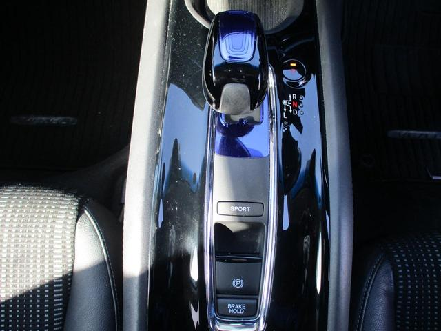 ハイブリッドZ 1オーナー 禁煙 ASV 純正ナビ フルセグ CD DVD USB BT Bカメラ クルコン シートヒーター LEDライト フォグ オートライト 純正17AW 社外17AWスタッドレス スマートキー(30枚目)