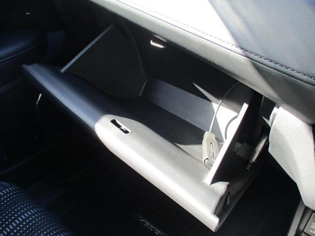 ハイブリッドZ 1オーナー 禁煙 ASV 純正ナビ フルセグ CD DVD USB BT Bカメラ クルコン シートヒーター LEDライト フォグ オートライト 純正17AW 社外17AWスタッドレス スマートキー(31枚目)