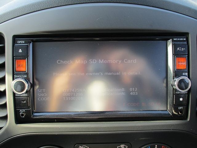 15RS タイプV 純正SDナビ 禁煙車 1オーナー スマートキー Pスタート ETC DVD再生 BTオーディオ CD アイドリングストップ オートライト フォグ(4枚目)