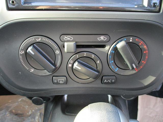 15RS タイプV 純正SDナビ 禁煙車 1オーナー スマートキー Pスタート ETC DVD再生 BTオーディオ CD アイドリングストップ オートライト フォグ(23枚目)