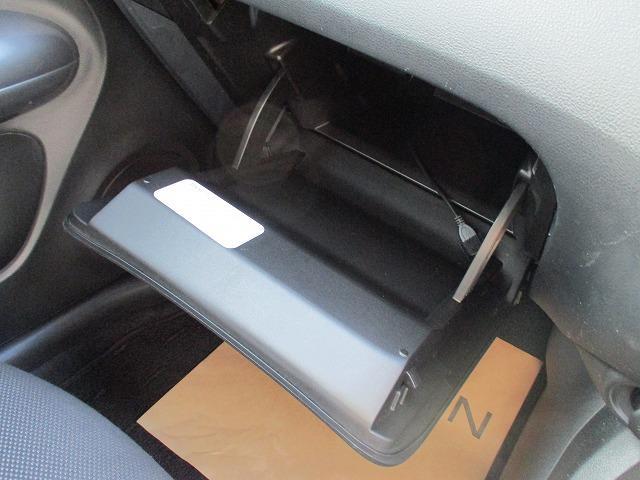 15RS タイプV 純正SDナビ 禁煙車 1オーナー スマートキー Pスタート ETC DVD再生 BTオーディオ CD アイドリングストップ オートライト フォグ(27枚目)