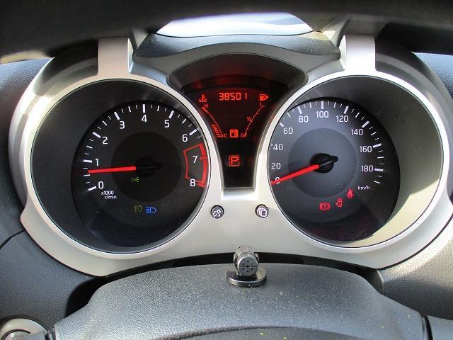 15RS タイプV 純正SDナビ 禁煙車 1オーナー スマートキー Pスタート ETC DVD再生 BTオーディオ CD アイドリングストップ オートライト フォグ(28枚目)