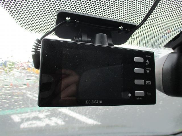 Gi 純正9インチSDナビ ブラックレザーシート 両側電動スライド ドラレコ エンジンスターター スマートキー Pスタート フルセグTV CD DVD再生 ETC バックカメラ BTオーディオ LED(8枚目)