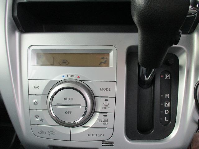Xターボ 衝突軽減装置 SDナビ 禁煙車 ルーフレール 4WD DVD再生 CD ETC バックカメラ スマートキー Pスタート HIDライト オートライト BTオーディオ MSV USB端子 15インチアルミ(26枚目)