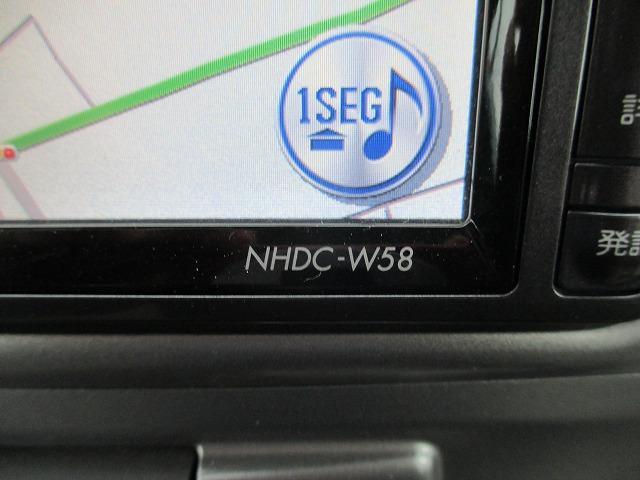 Xリミテッド 純正HDDナビ 左側電動スライド 禁煙車 ワンセグTV CD DVD再生 MSV スマートキー セキュリティー オートエアコン レベライザー 2エアバック ベンチシート 取説有(23枚目)