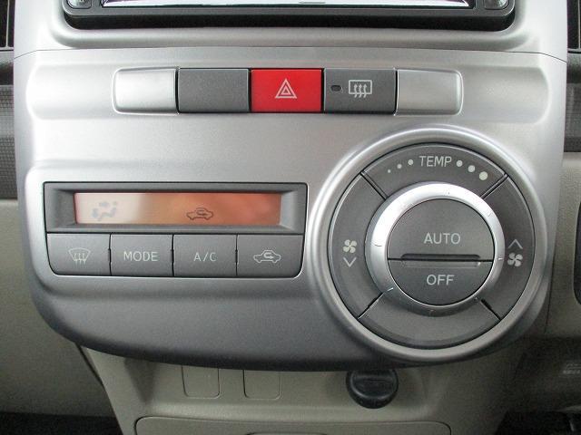 Xリミテッド 純正HDDナビ 左側電動スライド 禁煙車 ワンセグTV CD DVD再生 MSV スマートキー セキュリティー オートエアコン レベライザー 2エアバック ベンチシート 取説有(24枚目)