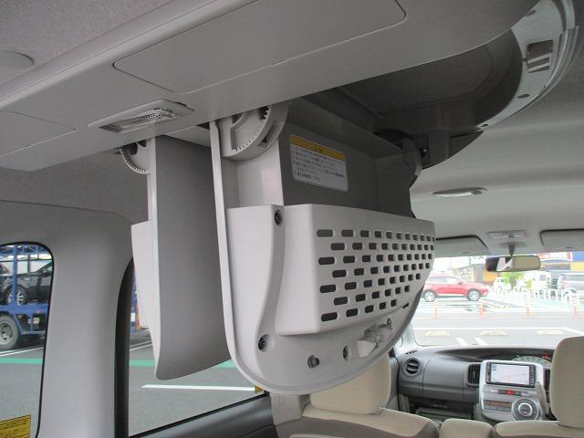 Xリミテッド 純正HDDナビ 左側電動スライド 禁煙車 ワンセグTV CD DVD再生 MSV スマートキー セキュリティー オートエアコン レベライザー 2エアバック ベンチシート 取説有(33枚目)