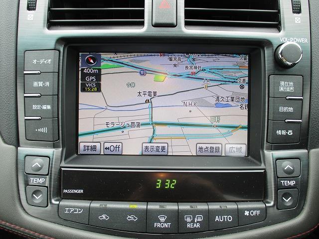 2.5アスリート 純正HDDナビ 電動シート 後期型 バックカメラ 禁煙車 1オーナー 9エアバック HIDライト フォグ オートライト フルセグTV DVD再生 CD USB端子 スマートキー Pスタート クルコン(4枚目)
