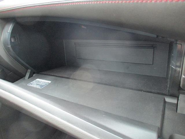 2.5アスリート 純正HDDナビ 電動シート 後期型 バックカメラ 禁煙車 1オーナー 9エアバック HIDライト フォグ オートライト フルセグTV DVD再生 CD USB端子 スマートキー Pスタート クルコン(44枚目)