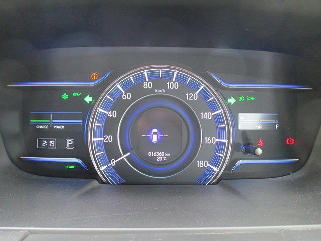 ハイブリッドアブソルート・ホンダセンシングEXパック 衝突軽減装置 純正SDナビ 後席モニター ハーフレザー 両側電動スライド 全方位カメラ ハーフレザー BTオーディオ 10エアバkック レーダークルーズ オットマンシート フルエアロ ETC BSM(24枚目)