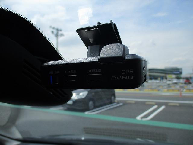 ハイウェイスター セーフティパックB 衝突軽減装置 9インチSDナビ 両側電動スライド 禁煙車 全方位カメラ 1オーナー ドラレコ ハンズフリースライド コーナーセンサー デジタルインナーミラー レーダークルーズ(20枚目)