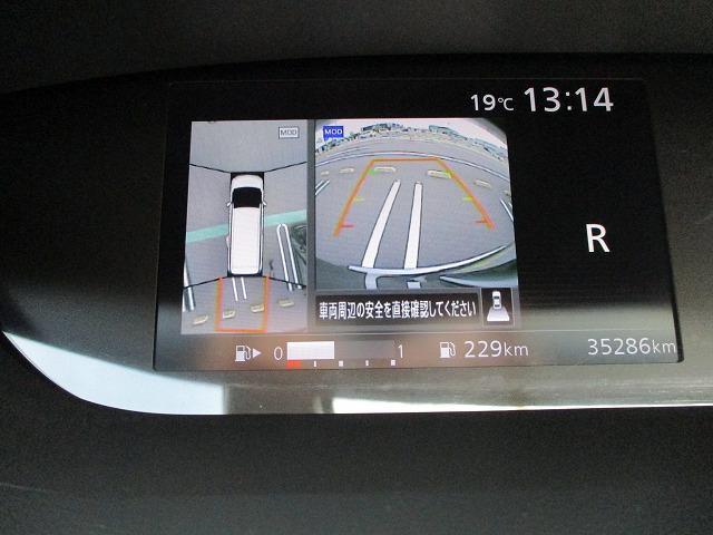ハイウェイスター セーフティパックB 衝突軽減装置 9インチSDナビ 両側電動スライド 禁煙車 全方位カメラ 1オーナー ドラレコ ハンズフリースライド コーナーセンサー デジタルインナーミラー レーダークルーズ(21枚目)