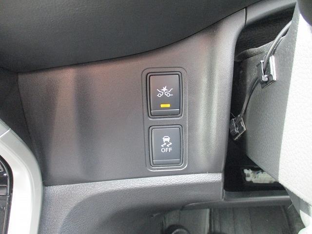 ハイウェイスター セーフティパックB 衝突軽減装置 9インチSDナビ 両側電動スライド 禁煙車 全方位カメラ 1オーナー ドラレコ ハンズフリースライド コーナーセンサー デジタルインナーミラー レーダークルーズ(25枚目)