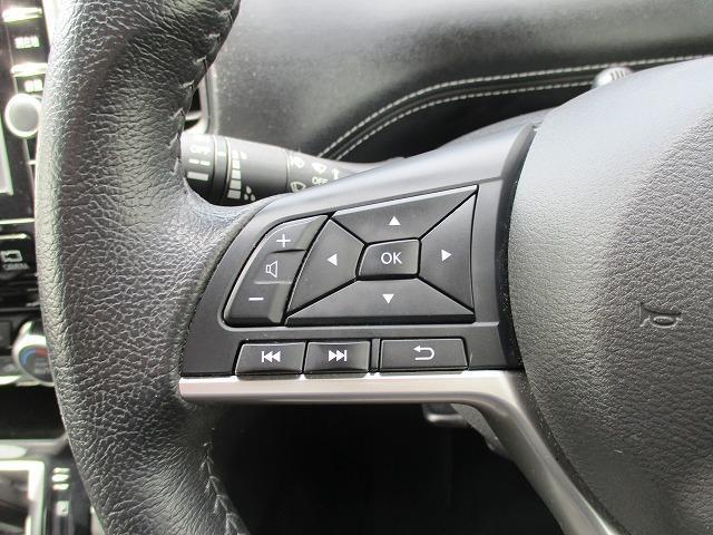 ハイウェイスター セーフティパックB 衝突軽減装置 9インチSDナビ 両側電動スライド 禁煙車 全方位カメラ 1オーナー ドラレコ ハンズフリースライド コーナーセンサー デジタルインナーミラー レーダークルーズ(26枚目)
