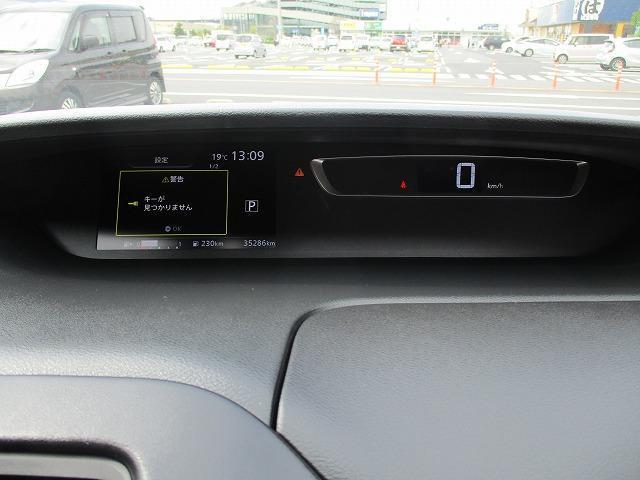 ハイウェイスター セーフティパックB 衝突軽減装置 9インチSDナビ 両側電動スライド 禁煙車 全方位カメラ 1オーナー ドラレコ ハンズフリースライド コーナーセンサー デジタルインナーミラー レーダークルーズ(30枚目)