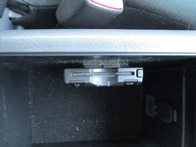240S 純正HDDナビ 1オーナー 4WD 8エアバック パドルシフト フルセグTV DVD再生 ETC BTオーディオ MSV HIDライト オートライト オートエアコン ダウンヒルアシスト 純正AWR17(7枚目)