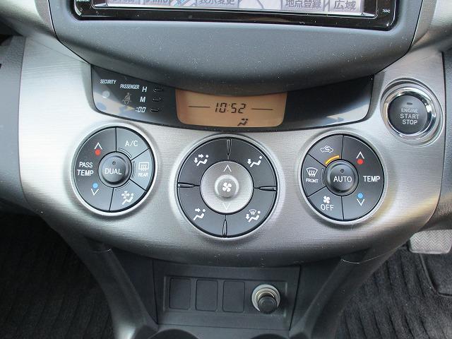 240S 純正HDDナビ 1オーナー 4WD 8エアバック パドルシフト フルセグTV DVD再生 ETC BTオーディオ MSV HIDライト オートライト オートエアコン ダウンヒルアシスト 純正AWR17(20枚目)