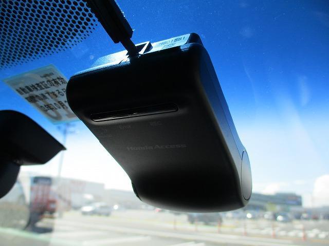ハイブリッド 禁煙 純正ナビ ワンセグ CD DVD Bカメラ ハーフレザー HID フォグ オートライト ETC スマートキー ステリモ クルコン アイドリングストップ オートA/C 電動格納ミラー(31枚目)