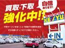 スタイル Sパッケージ 4WD 純正SDナビ ETC 禁煙車(48枚目)