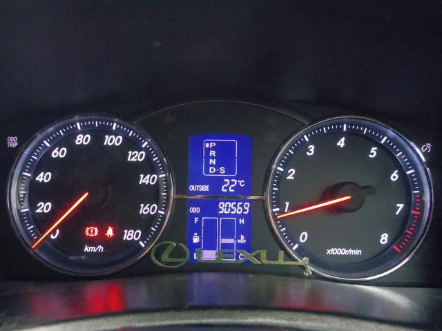 250G Sパッケージ HDDナビTV19AW車高調マフラ-(13枚目)