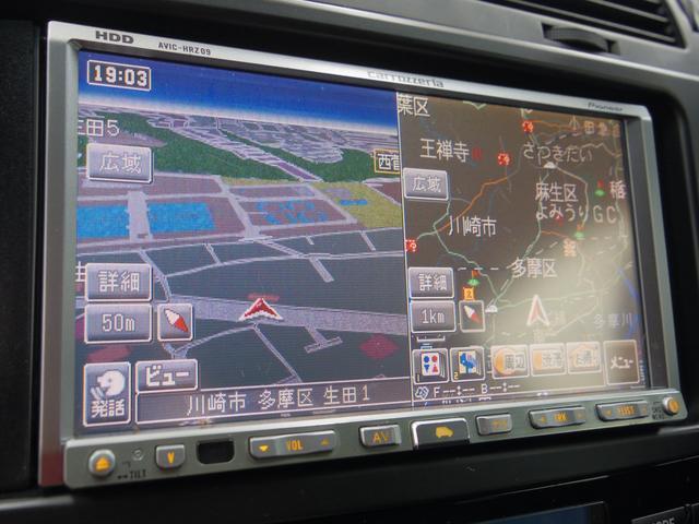 250G Sパッケージ HDDナビTV19AW車高調マフラ-(14枚目)