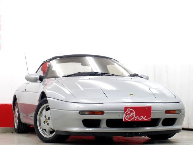「ロータス」「ロータス エラン」「オープンカー」「神奈川県」の中古車4