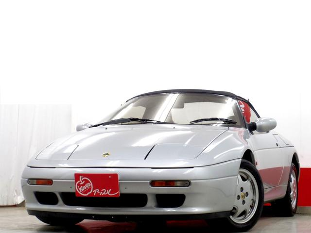 「ロータス」「ロータス エラン」「オープンカー」「神奈川県」の中古車21