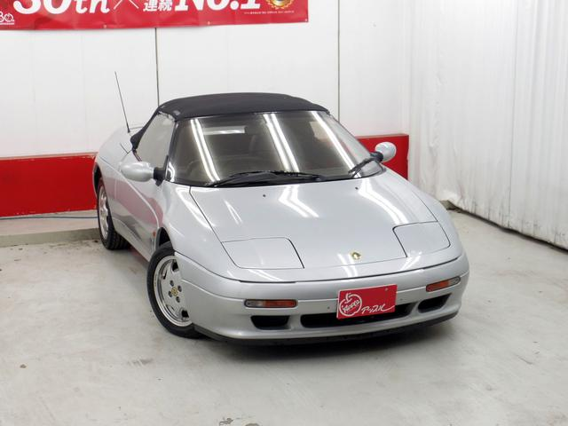 「ロータス」「ロータス エラン」「オープンカー」「神奈川県」の中古車28