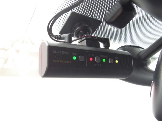 GTI HDDナビTVドラレコETCレーダー探知機18AW(16枚目)