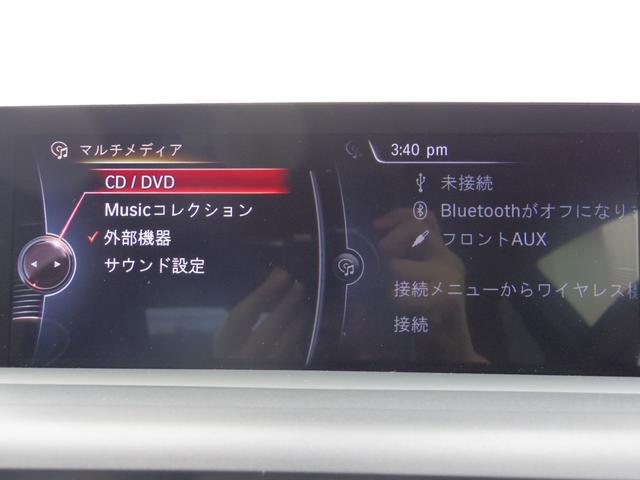 「BMW」「BMW」「クーペ」「神奈川県」の中古車48