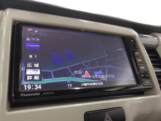 FリミテッドII 4WD 禁煙車 全方位モニター DCBS Sエネチャージ iストップ HID ドラレコ ナビ TV Bluetooth DVD USB ETC スマートキー シートヒーター ナノイー メーカー保証(16枚目)