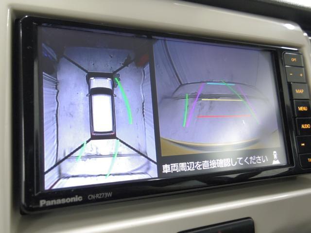 FリミテッドII 4WD 禁煙車 全方位モニター DCBS Sエネチャージ iストップ HID ドラレコ ナビ TV Bluetooth DVD USB ETC スマートキー シートヒーター ナノイー メーカー保証(17枚目)