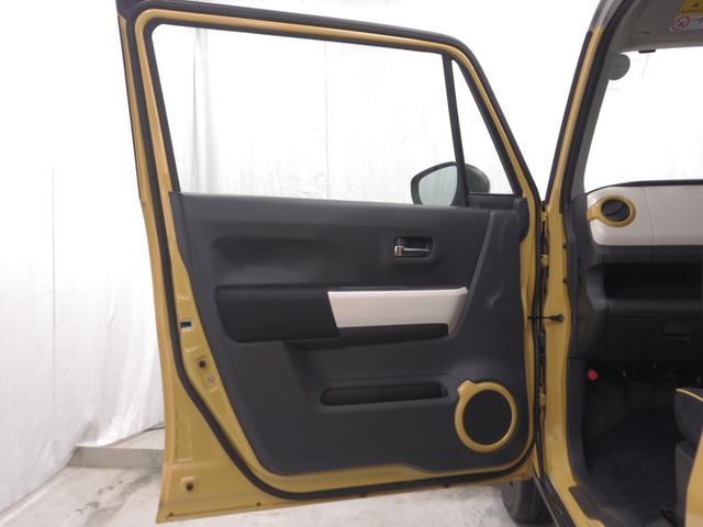 FリミテッドII 4WD 禁煙車 全方位モニター DCBS Sエネチャージ iストップ HID ドラレコ ナビ TV Bluetooth DVD USB ETC スマートキー シートヒーター ナノイー メーカー保証(46枚目)